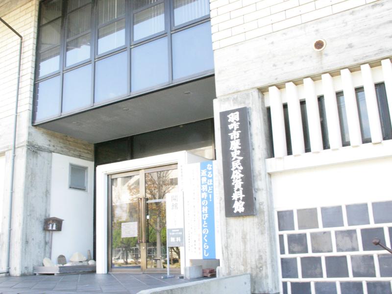 羽咋市観光協会 公式ホームページ | 観る・遊ぶ